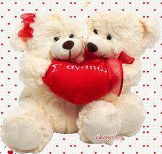 Το *Σ αγαπώ* σε Εικόνες Τοπ - eikones top Teddy Bear, Toys, Activity Toys, Clearance Toys, Teddy Bears, Gaming, Games, Toy, Beanie Boos