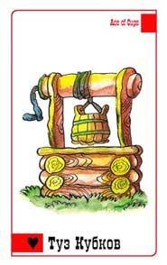 Fairy-tale Tarot