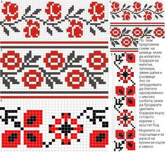 shemi shevici Cross Stitch Floss, Cross Stitch Borders, Cross Stitching, Cross Stitch Patterns, Granny Square Crochet Pattern, Crochet Chart, Blackwork Embroidery, Cross Stitch Embroidery, Tatting Patterns Free