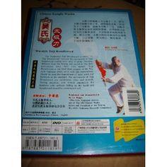 Wu-family-style Taiji Broad-sword $14
