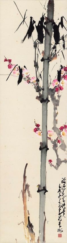 Bamboo and peach flowers, colour painting by Chinese artist Zhao Shao'ang (1905 - 1998)
