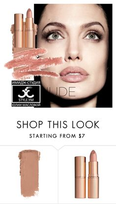 """""""NUDE LIP"""" by yuliaexe ❤ liked on Polyvore featuring beauty and Charlotte Tilbury"""