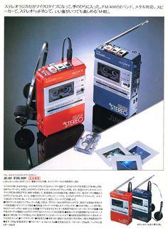 Sony M-80 (1982)