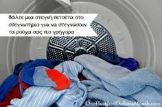 Here are my homemade anti-static recipes to eliminate static cling on synthetic fabrics, including homemade fabric softener, static spray and fabric-softening dryer sheets. Clothes Dryer, Clothes Line, Homemade Fabric Softener, Gas Dryer, Energy Efficient Homes, Static Cling, Wall Outlets, Heating Systems, Money Saving Tips