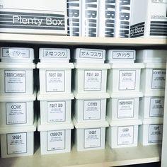 """【最新版】おしゃれに整理整頓!""""100均収納ボックス""""まとめ Daiso Japan, Work Tools, Staying Organized, My Room, Home Organization, Home Projects, Storage Spaces, Living Room Designs, Cool Things To Buy"""