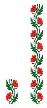 This Pin was discovered by bin Cross Stitch Boarders, Cross Stitch Bookmarks, Crochet Bookmarks, Cross Stitch Rose, Beaded Cross Stitch, Cross Stitch Flowers, Cross Stitch Designs, Cross Stitching, Hand Embroidery Design Patterns