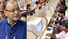 आम बजट 2016: वित्त मंत्री जेटली ने युवाओं के लिए खोली झोली, 3 साल में एक करोड़ युवा होंगे लाभान्वित