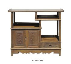 Chinese Hand Carved Chicken Feather Wood Display Cabinet / Altar Table f834…
