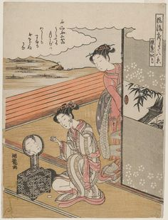Isoda Koryusai  Title:Autumn Moon of the Mirror (Kyôdai no shûgetsu), from the series Fashinable Eight Views of the Parlor (Fûryû zashiki hakkei)  Date:1770-72