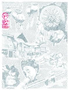 aus der Serie der Abhängigkeiten - über das Opium 50 x 70 cm Bleistift 2019 1, Corona, Paper