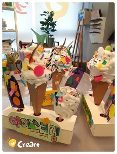 Best 12 There's a Dragon in my Art Room: Super-delicious papier-mache ice cream cones! Kindergarten Art, Preschool Crafts, Crafts For Kids, Creative Workshop, Creative Art, Pizza Kunst, Art Games For Kids, Pizza Art, Montessori Art