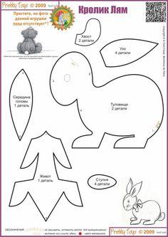 Кролик Лям