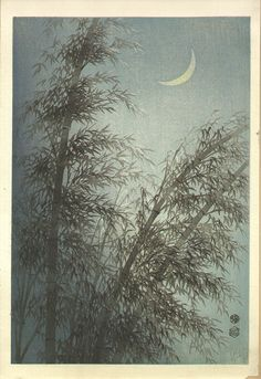 KOTOZUKA Eiichi(琴塚 英一 Japanese, 1906-1976)  Bamboos and the Crescent Moon   1950s  Woodblock print