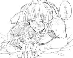 Memes (y) Imágenes (mairimashita iruma-kun) - ❐❛Veinticinco❜ - Imágenes. Anime Henti, Kawaii Anime, Anime Art, Yaoi Hard Manga, Manga Games, Pictures To Draw, Doujinshi, Anime Couples, Cute Art