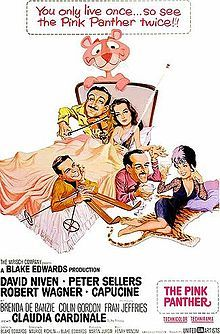 """Introducing Blake Edwards' character - and Inspector Clouseau (Peter Sellers)! The title jewel gets its name from a flaw suggesting an off-red feline. The cartoon Panther animated by DePatie/Freleng. Poster designed by Jack Rickard (""""Mad Magazine"""")."""