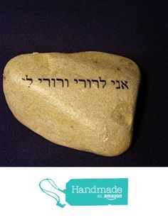 Israel Judaic I am my Beloved's and my Beloved's is mine in Hebrew אני לדודי ודודי לי River Scripture Rock Judaism from Hebrew Art Work http://www.amazon.com/dp/B0192AVSBS/ref=hnd_sw_r_pi_dp_tI2Gwb1SCAJ66 #handmadeatamazon