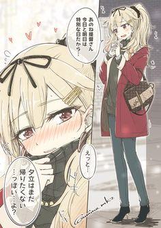 Christmas date [Kantai Collection] Girls Anime, Kawaii Anime Girl, Manga Girl, Manga Anime, Anime Art, Character Art, Character Design, Beautiful Anime Girl, Manga Games
