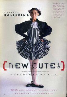 ☆ 80年代「mc sister」1987年3月号! ☆|CARAMEL BALLERINA~キャラメルバレリーナ~