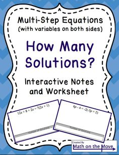 Solving 2 Step or MultiStep Equations Coloring Activity