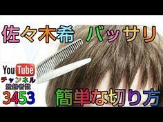 (3ページ目)前髪をダブルバングにセルフカットしてみよう♪2wayできる人気のヘアスタイルをショート、ボブ、ミディアム、ロングの長さ別でご紹介します!ダブルバングのアレンジも要チェックですよ♡-カウモ
