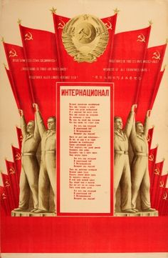 Communist International USSR Stenberg 1940 - original vintage Soviet propaganda poster by Vladimir Stenberg (one of the Stenberg Brothers) listed on AntikBar.co.uk