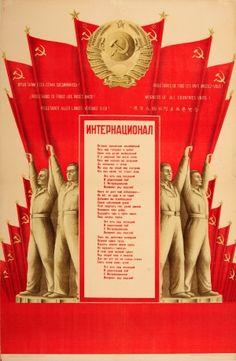 Communist International USSR Stenberg 1940 - original vintage Soviet propaganda poster by Vladimir Stenberg (one of the Stenberg Brothers) listed on AntikBar.co.uk