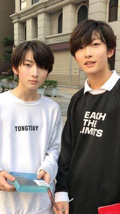 Ah bodo ah bang:( Ulzzang Kids, Korean Boys Ulzzang, Asian Kids, Asian Babies, Cute Kids, Cute Babies, Twin Baby Boys, Kids Photography Boys, Kids Around The World