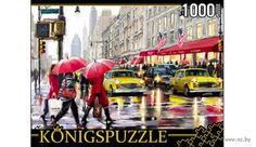 """Пазл """"Дождь в Нью-Йорке"""" (1000 элементов)"""