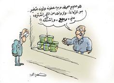 كاريكاتير - خضير الحميري (العراق)  يوم الجمعة 6 مارس 2015  ComicArabia.com  #كاريكاتير