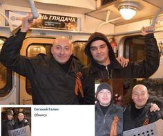 Чем хвастаются в соцсетях сепаратисты Донбасса (фото 26)