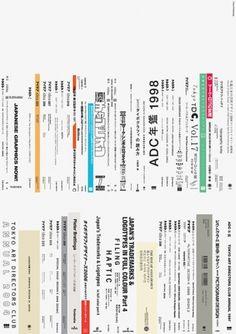 Designspiration — Gurafiku: Japanese Graphic Design
