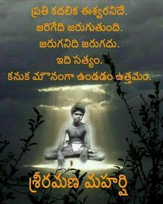 Quotes Adda, Apj Quotes, Life Quotes Pictures, People Quotes, Wisdom Quotes, Buddha Quotes Life, Happy Life Quotes, Learning Quotes, Life Lesson Quotes