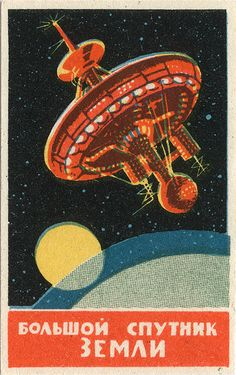 Space station - Russian matchbox label. Via Jane McDevitt aka maraid on Flickr