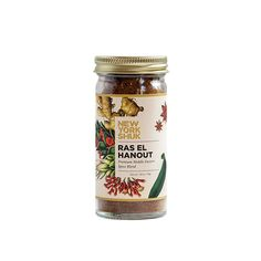 Coriander Spice, Coriander Seeds, Spice Blends, Spice Mixes, Ras El Hanout, Dried Blueberries, Cherry Tart, Pure Maple Syrup, Sunflower Oil