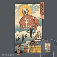 Titan In Edo | Shirtoid #anime #attackontitan #colossaltitan #manga #shingekinokyojin #tvshow #vincenttrinidad