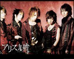 One of my old favorite J-rock bands, Alice Nine.