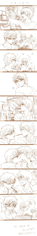 Anime, Chocolate, Pocky, Chair, Sweatdrop, Incest, Twincest  Kawaii ♥