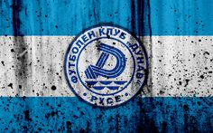 Download wallpapers 4k, FC Dunav Ruse, grunge, Parva Liga, soccer, football club, Bulgaria, Dunav Ruse, logo, art, stone texture, Dunav Ruse FC