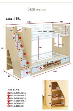 Bunk Beds King Over Twin Bunk Beds Dhp Twin Over Full - Diy furniture beds Bunk Bed Rooms, Bunk Beds With Stairs, Twin Bunk Beds, Kids Bunk Beds, Kids Bedroom Furniture, Diy Furniture, Bunk Bed King, Loft Bed Plans, Modern Bunk Beds
