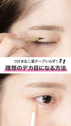 Pin by jinmir an on korean makeup in 2019 Body Makeup, Beauty Makeup, Eye Makeup, Hair Makeup, Asian Eyes, Korean Makeup, Beauty Review, Colorful Makeup, Clear Skin