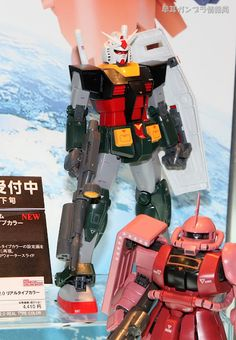 GUNDAM GUY: Bandai Hobby Online Shop Exclusive: MG 1/100 RX-78-2 Gundam Ver. 2.0 Real Type Color - New Images