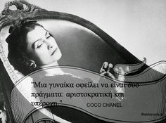Movie Quotes, Life Quotes, Definition Quotes, Coco Chanel Quotes, Greek Words, Instagram Story Ideas, Greek Quotes, I Love Fashion, Health Tips
