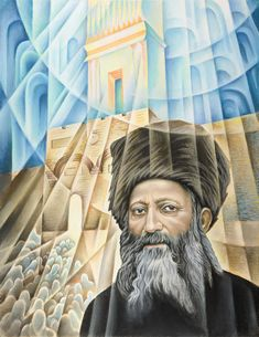 Rabbi Abraham Isaac Kook (1865-1935) was the first Ashkenazi chief rabbi of British Mandatory Palestine, Jewish thinker, Halakhist, Kabbalist and a renowned Torah scholar. He was a man of Halakha in the strictest sense, while at the same time possessing an unusual openness to new ideas. Rav Kook was one of the most celebrated and influential rabbis of the 20th century. His authority and influence continue to this day.