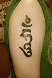 What does sanskrit tattoo mean? We have sanskrit tattoo ideas, designs, symbolism and we explain the meaning behind the tattoo. Buddhist Symbol Tattoos, Small Symbol Tattoos, Sanskrit Tattoo, Small Tattoos With Meaning, Symbolic Tattoos, Unique Tattoos, Hand Tattoos, Buddhist Symbols, Buddhist Art