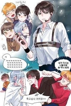 Manhwa, Anime Titles, Ship Art, Light Novel, Anime Comics, Webtoon, Anime Guys, Anime Art, Character Design
