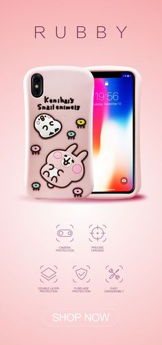 Estuche is a professional manufacturer and exporter that is concerned with the design, development and production of mobile accessories, established in Estuche is mainly a producer of high quality customizable phone cases. Mobile Accessories, Cool Phone Cases, Style, Swag, Outfits