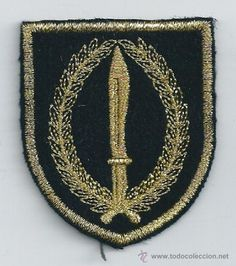 PORTUGAL PORTUGUESE MILITARY NAVY MARINES FUZILEIROS COURSE PATCH