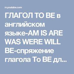 Англо-русский разговорник для знакомства приват мит знакомства