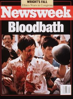 Tiananmen Square Massacre, Beijing, China; Newsweek magazine cover