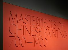 Masterpieces of Chinese Paintings 700–1900 | Cartlidge Levene